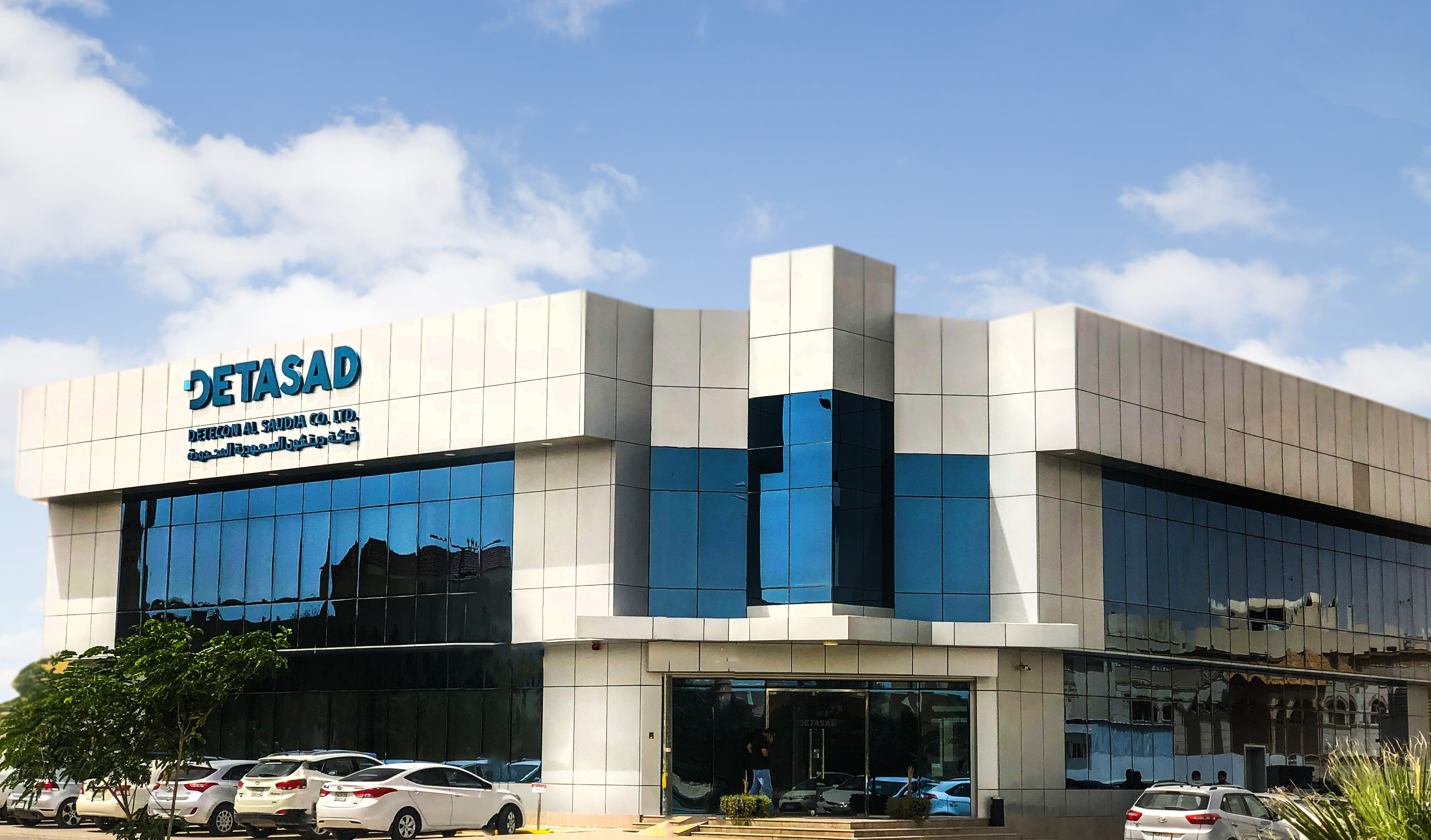 DETASAD (Detecon Al Saudia Co. Ltd.).